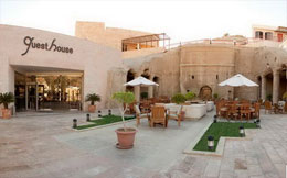 PETRA GUEST HOUSE,