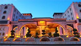 SUHAN HOTEL,