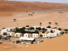 SAMA AL WASIL CAMP,