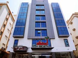 AL REEF HOTEL,