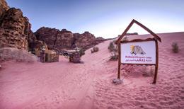 RAHAYEB DESERT CAMP,